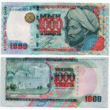 Банкнота 1000 тенге 2000 года, Казахстан (UNC)