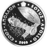 Космические корабли Союз-Аполлон, Казахстан, 50 тенге — нейзильбер