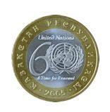 60 лет ООН, 100 тенге, Казахстан, 2005 — биметалл (штемпельный блеск)