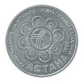 Астана — новая столица Казахстана, Казахстан, 20 тенге — нейзильбер  (UNC)