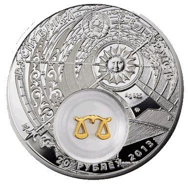 Серебряная монета знак зодиака весы стоимость монеты 2 копейки 1838 года цена