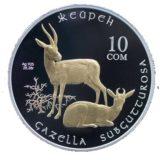 Джейран — Кыргызстан — серебряная монета с позолотой