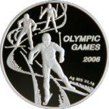 Лыжники (лыжный спорт), Казахстан, 100 тенге — серебряная монета