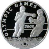 Бокс, Казахстан, 100 тенге — серебряная монета