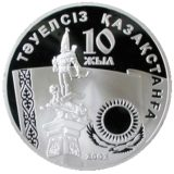 10 лет независимости Казахстана, Казахстан, 500 тенге — серебряная монета