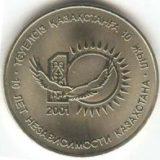 10 лет независимости Казахстана: АНТИПРУФ, Казахстан, 50 тенге — нейзильбер в капсуле