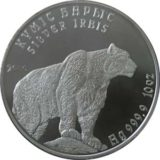 Серебряный барс, Казахстан, 10 тенге — серебряная монета (2009)
