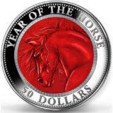 Перламутровая лошадь (год лошади) — Острова Кука — 2014 — серебряная монета (5 унций) с перламутром