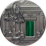 Шедевры из камня — Малахитовый зал в Эрмитаже — 2013 — Фиджи — серебряная монета с малахитом