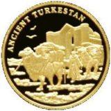 Древний Туркестан, Казахстан, 100 тенге — золотая монета