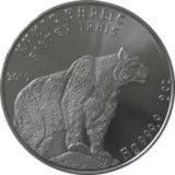 Серебряный барс, Казахстан, 2 тенге — серебряная монета (2015)