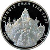 Чингиз-Хан, Казахстан, 100 тенге — серебряная монета