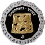 Всадник, Казахстан, 500 тенге — серебряная монета