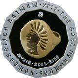 Перстень, Казахстан, 500 тенге — серебряная монета