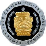 Голова тигра, Казахстан, 500 тенге — серебряная монета