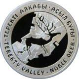 Благородный олень, Казахстан, 500 тенге — серебряная монета