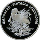 Колпица, Казахстан, 500 тенге — серебряная монета