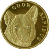 Красный волк с 2 бриллиантами, Казахстан, 500 тенге — золотая монета