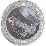 Космические корабли Союз-Аполлон, Казахстан, 500 тенге — серебряная монета