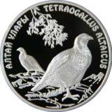 Алтайский улар, Казахстан, 500 тенге — серебряная монета