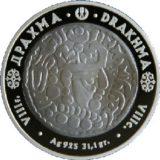 Драхма, Казахстан, 500 тенге — серебряная монета