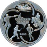 Современное пятиборье, Казахстан, 100 тенге — серебряная монета