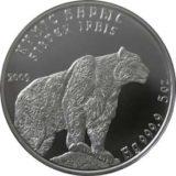Серебряный барс, Казахстан, 5 тенге — серебряная монета (2015)