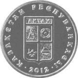 Актау, Казахстан, 50 тенге — нейзильбер, запайка