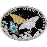 Бабочка Алексанор, Казахстан, 500 тенге — серебряная монета