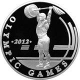 Тяжелая атлетика, Казахстан, 100 тенге — серебряная монета