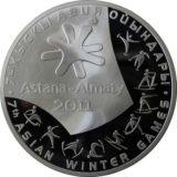 7-е зимние Азиатские Игры 2011 года, Казахстан, 5000 тенге — серебряная монета (1 кг)