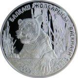 Балхашский тигр, Казахстан, 500 тенге — серебряная монета