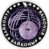 Байконур, Казахстан, 500 тенге — серебряная монета