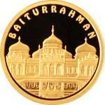 Мечеть Байтуррахман, Казахстан, 500 тенге — золотая монета