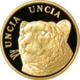 Барс с 2 бриллиантами, Казахстан, 500 тенге — золотая монета
