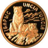 Снежный барс, Казахстан, 100 тенге — золотая монета