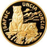 Барс, Казахстан, 500 тенге — золотая монета (1 унция)