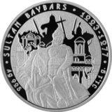 Султан Бейбарс, Казахстан, 100 тенге — серебряная монета с позолотой