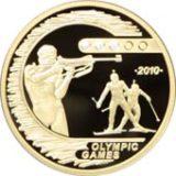 Биатлон с 3 бриллиантами, Казахстан, 500 тенге — золотая монета