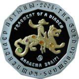Фрагмент диадемы, Казахстан, 500 тенге — серебряная монета