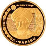 Аль-Фараби, Казахстан, 500 тенге — золотая монета