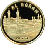 Мечеть Al Haram (Мекка), Казахстан, 500 тенге — золотая монета