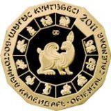 Год кролика, Казахстан, 500 тенге — золотая монета