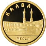 Мечеть Kaaba (Кааба), Казахстан, 500 тенге — золотая монета