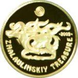 Жалаулинский клад, Казахстан, 100 тенге — золотая монета