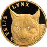 Рысь с 2 бриллиантами, Казахстан, 500 тенге — золотая монета