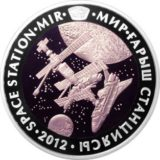 Космическая станция Мир, Казахстан, 500 тенге — серебряная монета
