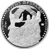 Праздник Наурыз, Казахстан, 500 тенге — серебряная монета