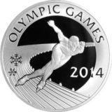 Конькобежный спорт, Казахстан, 100 тенге — серебряная монета