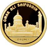 Мечеть Омар Али Сафуддин, Казахстан, 500 тенге — золотая монета